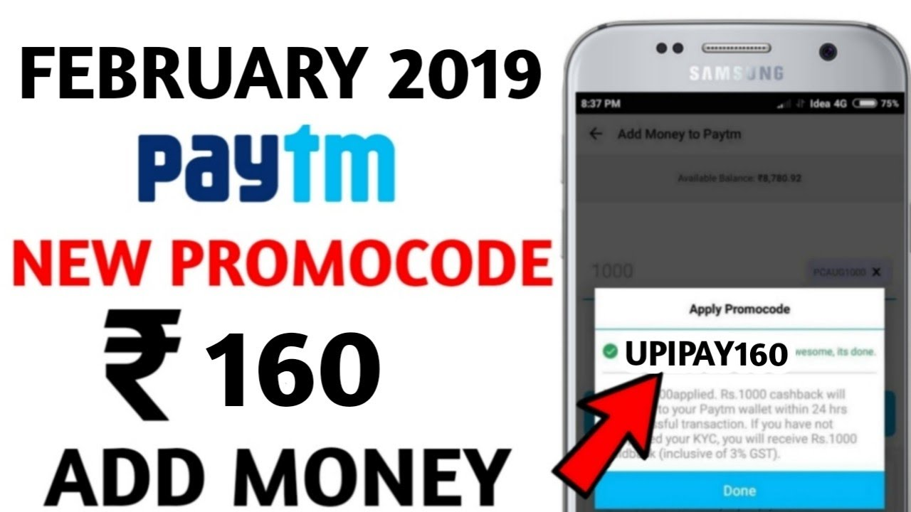 Paytm New Add money Promocode February 2019 | Paytm ₹160 Add Money Offer  Paytm Promocode Today