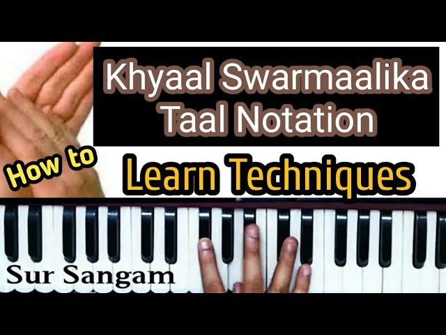 स्वरमालिका और ताल के Notations को बजाना