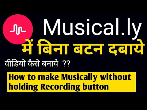 HOW TO RECORD VIDEO ON MUSICALLY WITHOUT HOLDING BUTTON