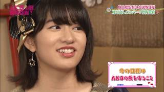 161008 AKB48 SHOW! ep128 Eng trans: The video is from General Manag...