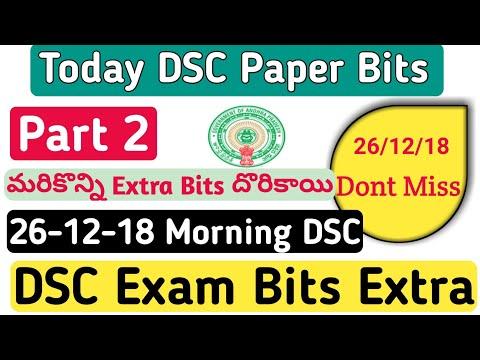 AP DSC Exam Bits today 26-12-18   Ap dsc latest News today   Today Exam bits latest Dsc News update