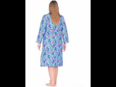 Купить женские халаты оптом от производителя тд адель.