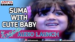 Suma With Cute Baby - S/o Satyamurthy Audio Launch || Allu Arjun, Samantha Video