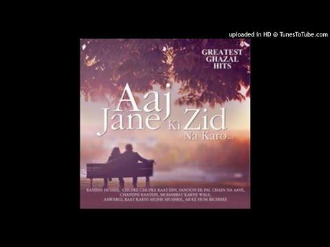 aaj-jaane-ki-zid-na-karo-by-arijit-singh---cover-by-naveed-bisati