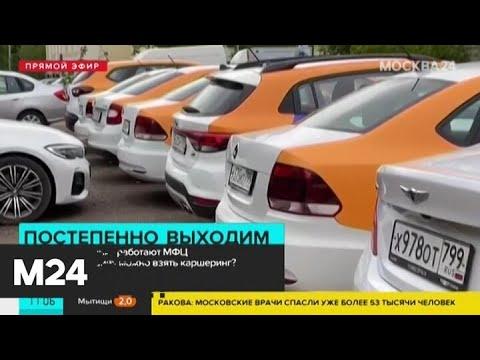 """В Москве открылись 88 центров госуслуг """"Мои документы"""" - Москва 24"""