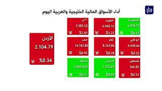 الأسهم السعودية تنتعش بعد انخفاض وسط تحقيقات فساد - (5-11-2017)