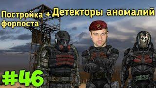 War Groups #46 ОБУЧЕНИЕ НА ОСНОВЕ ДОЛГА. Вторая часть ► Evgen GoUp!