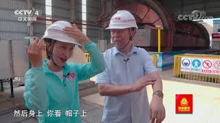 [远方的家]大运河(48) 北煤南运新通道| CCTV中文国际 - YouTube