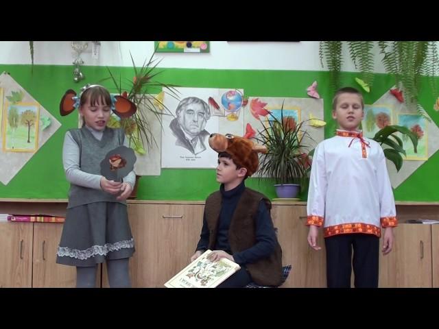 Изображение предпросмотра прочтения – «3б класс» читает произведение «Зеркало и обезьяна» И.А.Крылова