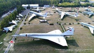Аэросъемка музея истории гражданской авиации (Ульяновск)/Ulyanovsk Aircraft Museum