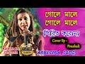 Golemale Golemale Pirit Korona Ft. Poushali Banerjee // Live Stage Programe