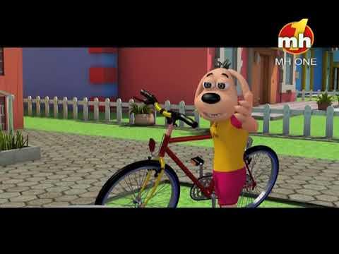 Download Sheru Cycle-Cycle Sheru || Happy Sheru || Funny Cartoon Animation || MH One