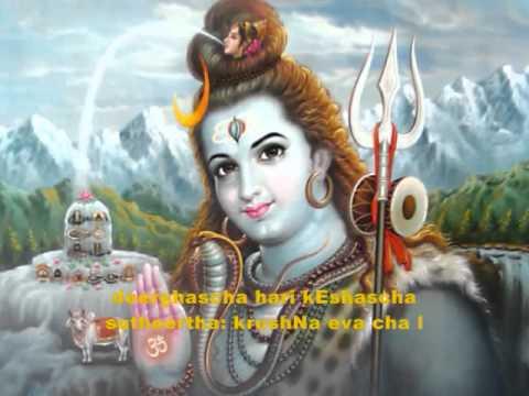 Shiva Sahasranama Stotram Lyrics in Kannada and English