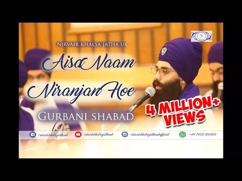 Aisa Naam Niranjan Hoe | ਐਸਾ ਨਾਮੁ ਨਿਰੰਜਨੁ ਹੋਇ | Kenya, Africa | Shabad Kirtan