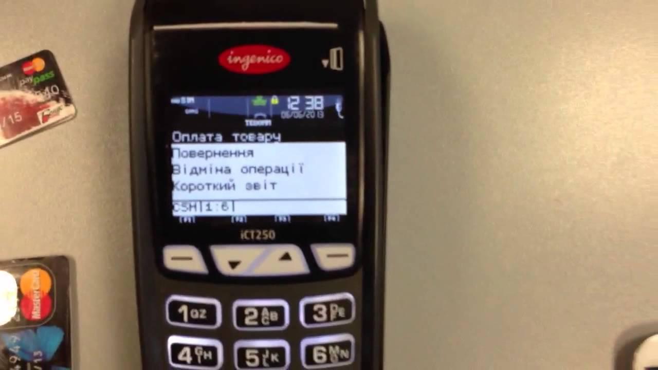 как называется программа для оплаты телефоном андроид