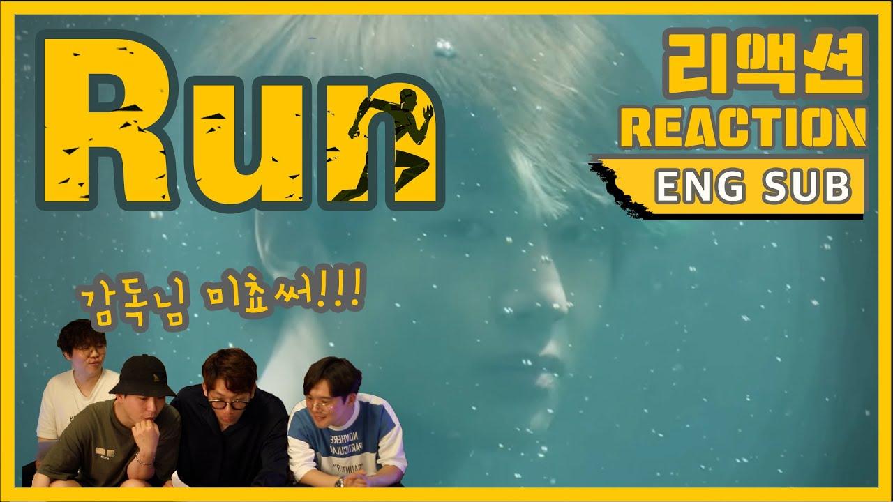[화양연화 정주행 Step 3] 뮤비감독의 BTS(방탄소년단) - Run(런) 리액션(Reaction)