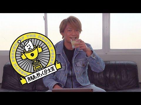 【2018年9月】月間ぷっくり大賞〜Pukkuri Of The Month〜