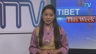 Tibet This Week - 20 September, 2019