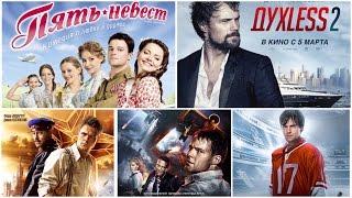 5 лучших фильмов с Данилой Козловским