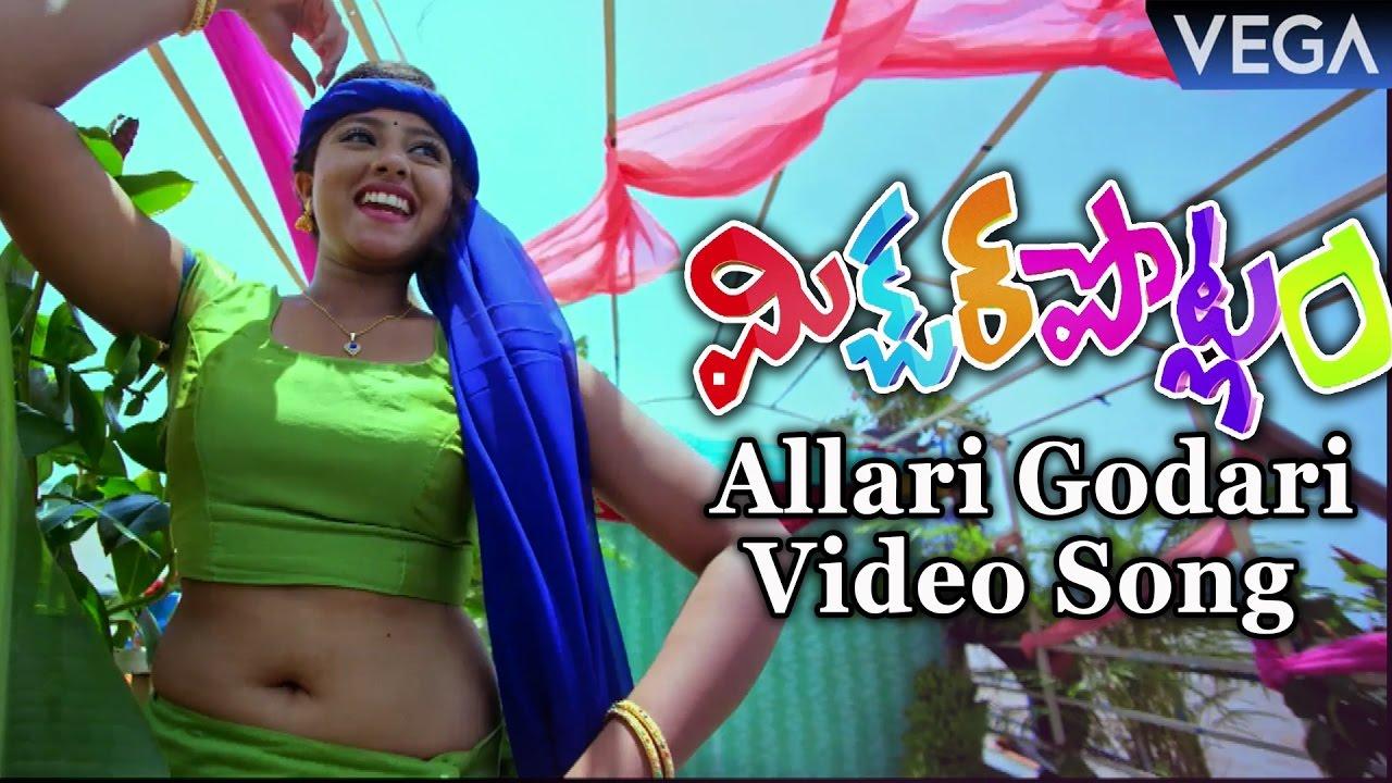 mixture potlam movie songs allari godari video song