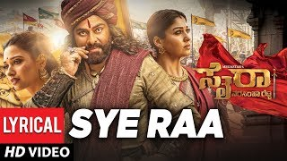 Sye Raa Title Song Lyrical Video - Kannada | Chiranjeevi | Ram Charan |Surender Reddy |Amit Trivedi.mp3