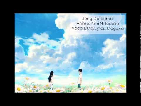 Kimi Ni Todoke ED - Kataomoi by Chara (English Cover)【magakie】