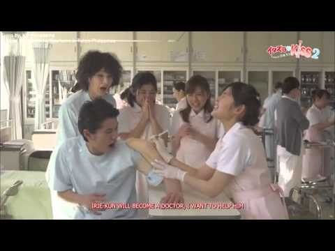 ENG SUBS Itazura na Kiss 2 ~ Love in Tokyo Trailer 3