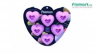 Все для выпечки: обзор Форма для выпечки Fissman 6 кексов Сердечки 25 x 18 x 3 см 6723, где купить