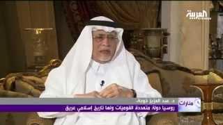 مسؤول سعودي سابق:  القنوات الدينية استضافت محرضين