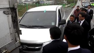 '98억 보험금 살인사건' 제보에 포상 1억9천만원 / 연합뉴스TV (YonhapnewsTV)
