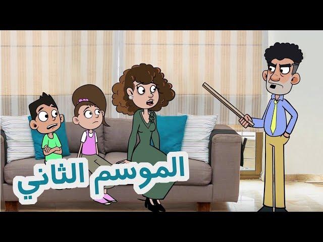 أجمل لقطات من عيلة أبو سند