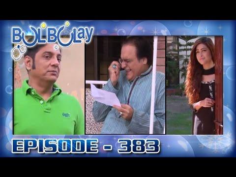 Bulbulay Ep 383 - ARY Digital Drama thumbnail
