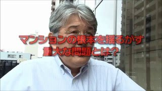 関西テレビ『マルコポロリ!』で放送されました