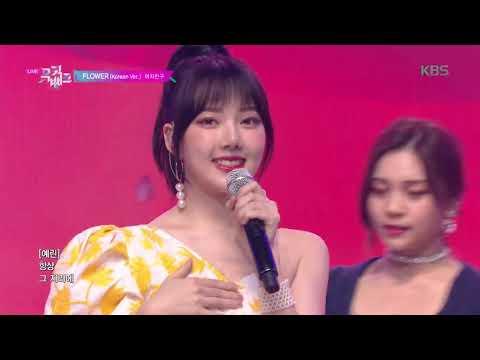 Download Video 4K 풀캠 여자친구GFRIEND - 열대야 Fever 직캠