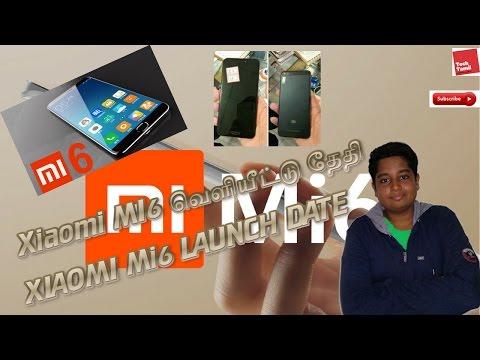 Xiaomi MI6 வெளியீட்டு தேதி..Xiaomi Mi6 Launch Date