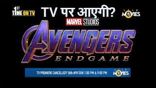 Avengers Endgame TV Premiere Cancelled? Star Movies Promo   Star Gold   TV Par Pehli Baar Date  