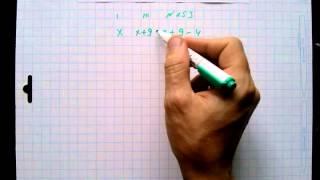 №153 алгебра 7 класс Макарычев