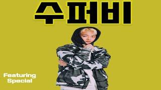 수퍼비 역대 피쳐링 스페셜 (Superbee Feat …