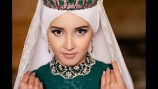 Мусульманская свадьба никах