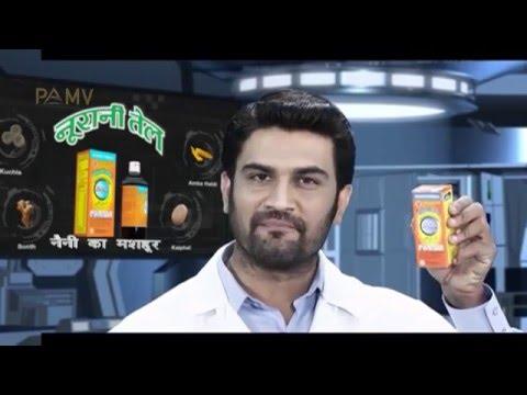 Ad Film of Noorani Oil Featuring Sharad Kelkar