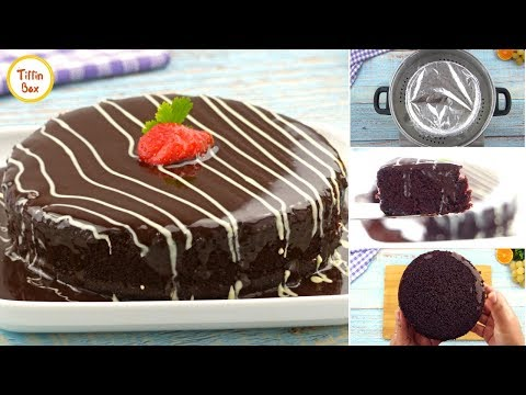 30 Minutes No Bake Birthday Cake For Kids By Tiffin Box | Chocolate Steamed Cake Recipe, Sponge Cake