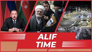Арестован бывший муфтий Иерусалима Турция спасет аль Аксу Извинения перед Азербайджаном
