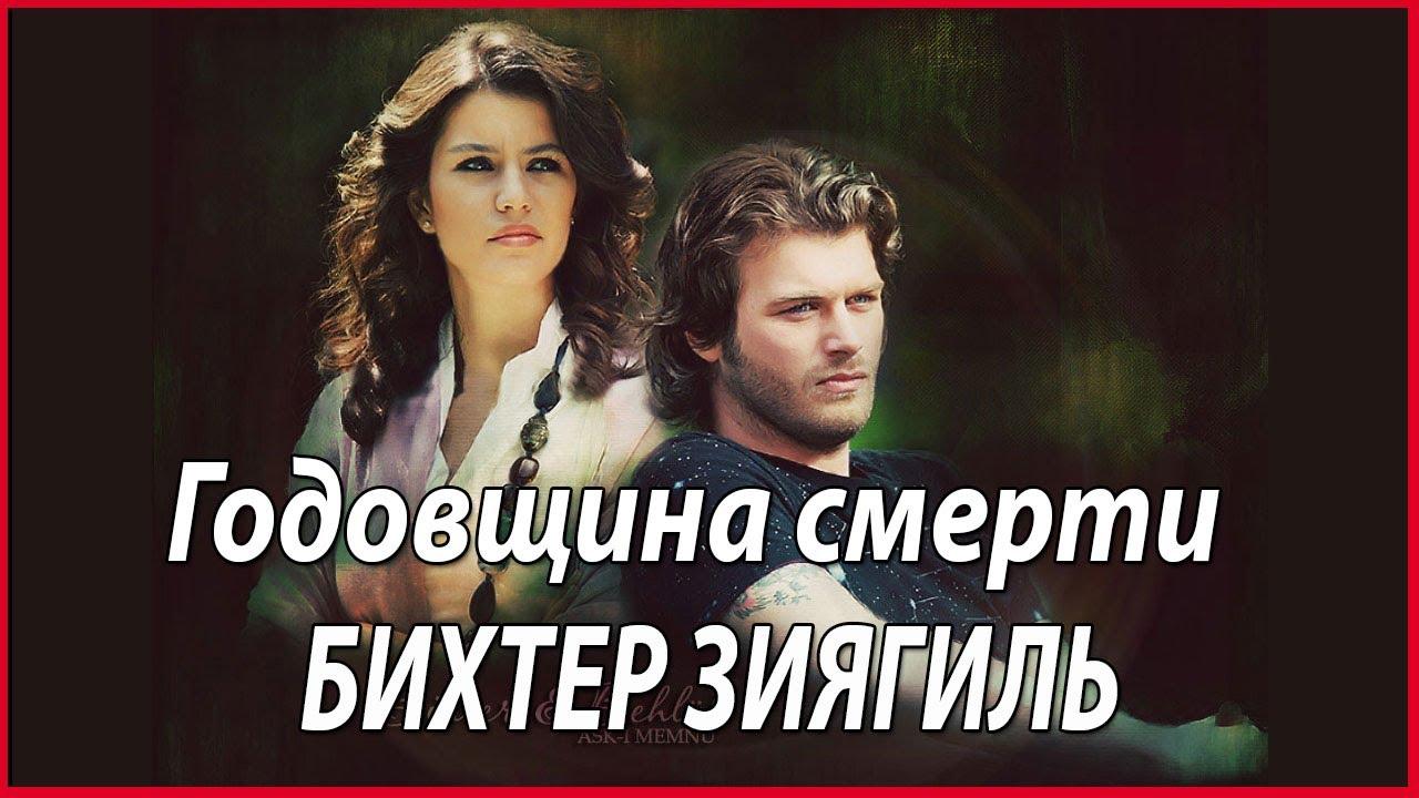 Запретная любовь русский сериал 2018 на ютубе