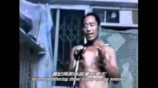 《In the Spring春天裡》MV cover by Wang Xu Liu Gang旭日陽剛 (subtitles)