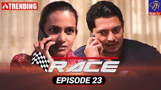 Race - රේස්   Episode 23   01 - 09 - 2021   Siyatha TV Thumbnail