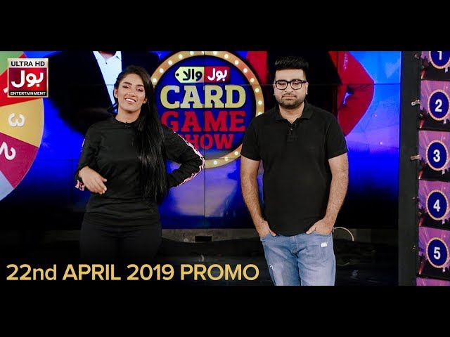 BOLwala Card Game Show Promo | 22nd April 2019 | BOL Entertainment