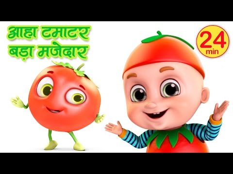 Aaha Tamatar Bada Mazedar Hindi Rhymes Hindi Nursery Rhymes Compilation From Jugnu Kids