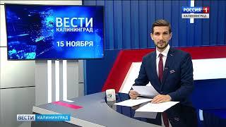 В Госдуме приняли поправки в Семейный кодекс и в закон «Об образовании в Российской Федерации»