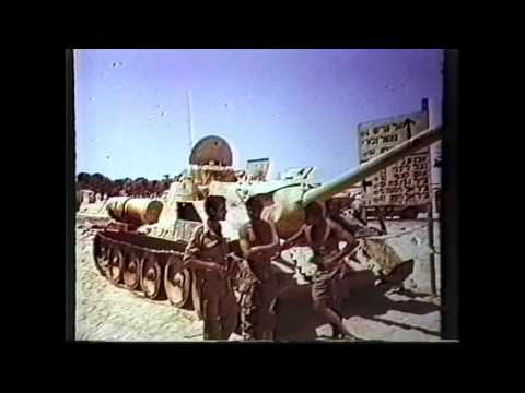 Visit to Israel after the 1967 6 Day War