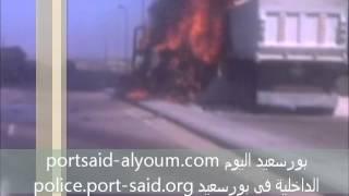 الداخلية فى بورسعيد - اصطدام سيارتى نقل بطريق دمياط